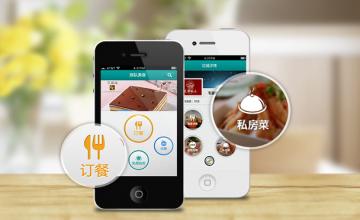 餐饮APP给用户和商家带来的变化
